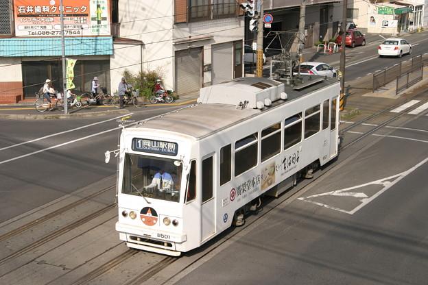 岡山電気軌道7900形(廣栄堂)