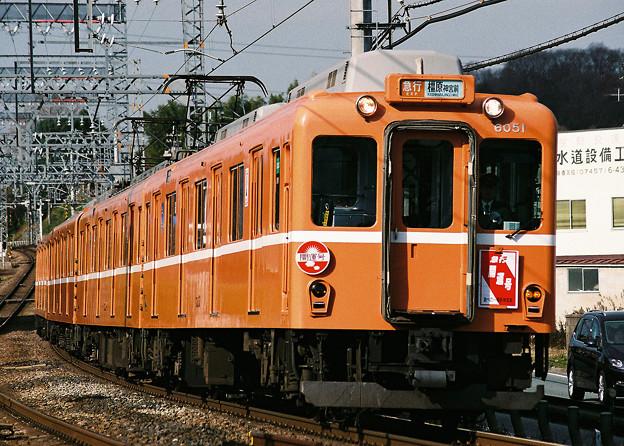 Photos: 近鉄6000系ラビットカー開運号(1月2日)