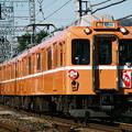 近鉄6020系ラビットカー開運号(1月3日)