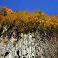 Photos: 岩山も色付き