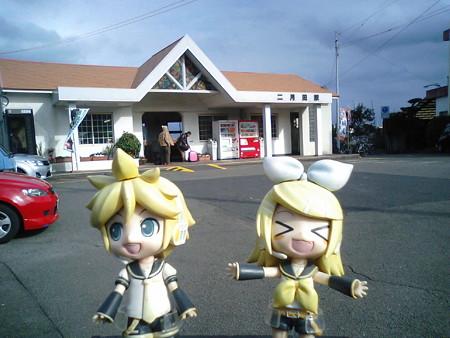 二月田駅に着いた!! リン:「12月だけど、二月田www」 レン:...