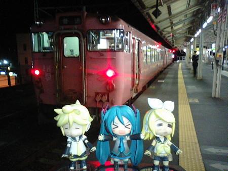 それでは、気合いで日本一周旅行の4日目、山陰本線上り参ります(≧▽...