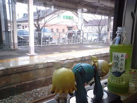 美川駅に停車、臨時特急待ち3分。 リン:「美川憲一ちゃんのふるさ...