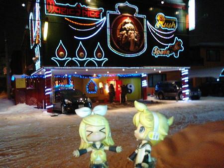 リン:「札幌マジスパ本店なうー!!」