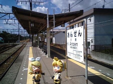 安善駅に到着です。 リン:「何事も安全にいきましょー♪」 レン:「...