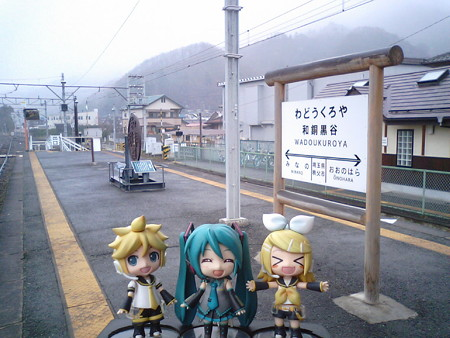 リン:「和銅黒谷駅に着いたゅ!」 ミク:「さて、イチゴ狩りできそう...