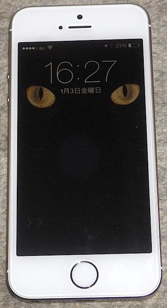 140103 iPhone5sおもて