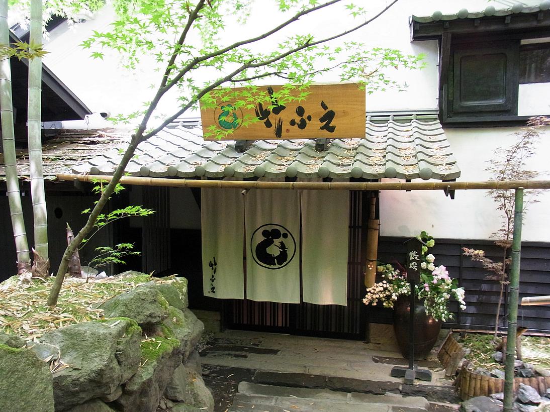 竹ふえ入り口