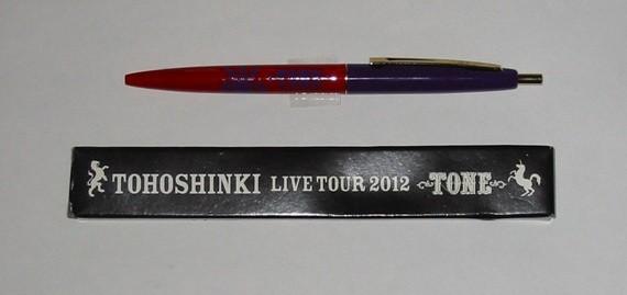 2012ツアー ボールペン