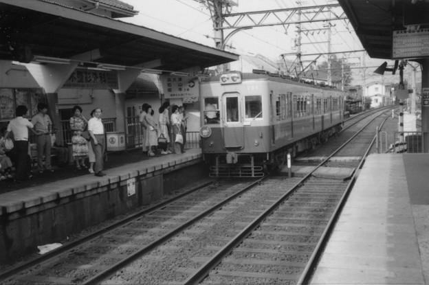 260形四宮駅