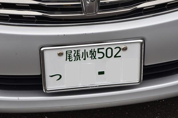 Photos: 尾張小牧