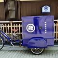 Photos: 2013_0804_135251祇園佐川急便