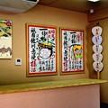 Photos: 2013_0804_135325祇園佐川急便