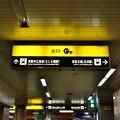 Photos: 2014_0113_171709_北浜駅