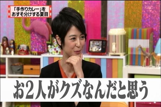 Photos: 夏目ちゃんが有吉とマツコに向かって 「お2人がクズなんだと思う」 ...