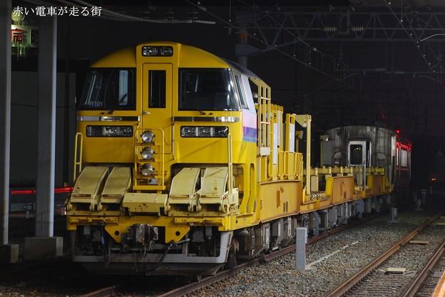 R101+クモハ213-5002