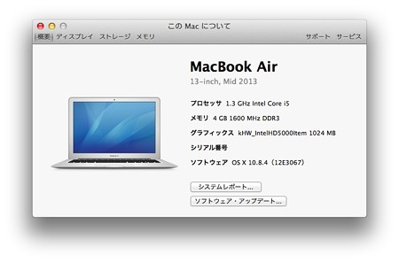 macbookair_13inch_mid2013