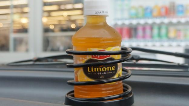 紅茶 Limone