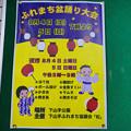 Photos: 下山手盆踊り_01