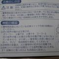 Photos: 住宅用火災報知器_03