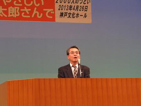 10_弁護士松山さん