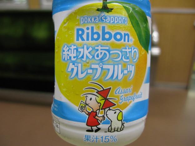 Photos: Ribbon 純水あっさり グレープフルーツ