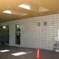 Photos: 東神戸病院_02
