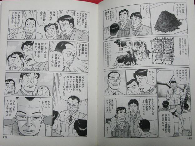 天に栄える村_03 - 写真共有サイ...