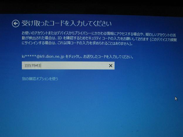 Photos: 09_アカウント設定_03