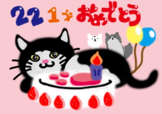 にぃにの誕生日