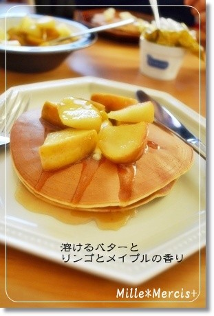 Photos: パンケーキ アップルソテー乗せ♪