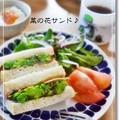 Photos: 菜の花サンドイッチ