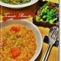 Photos: トマト玄米リゾット