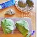 Photos: かしわ餅風よもぎアンパン@桜酵母