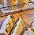 Photos: メープル×焼き芋のプチハード@サフ