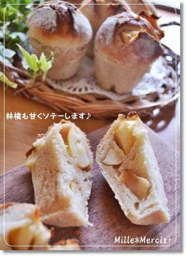 蜂蜜×林檎のプチハード@サフ