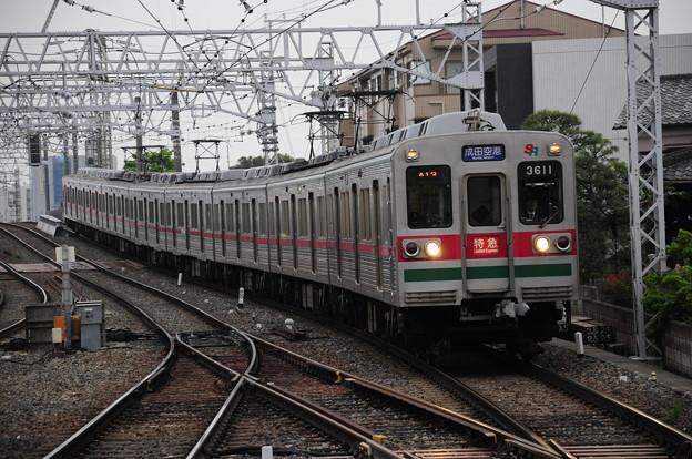 芝山鉄道3600形(当時)