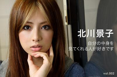 北川001