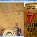 Photos: Rolling Hop