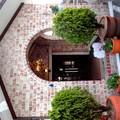 Photos: 坂の上の家3
