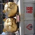 Photos: 龍宮寺15
