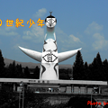 Photos: ともだち!