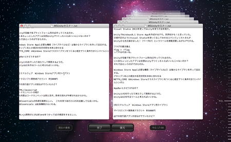 スクリーンショット 2013-10-23 19.50.26