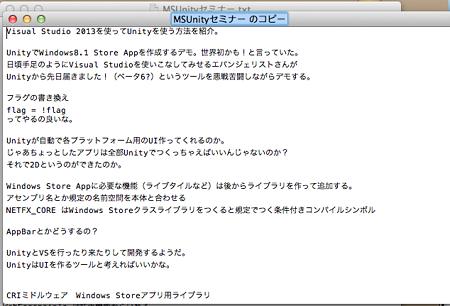 スクリーンショット 2013-10-23 19.52.08