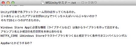 スクリーンショット 2013-10-23 19.52.49