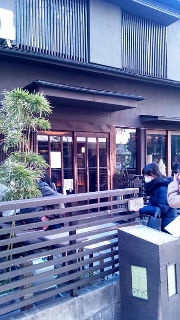 Photos: 神楽坂 茶寮