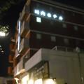 Photos: 川内温泉センター
