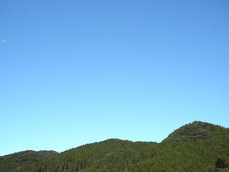 2013.9.26