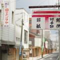 Photos: 古めの町並み