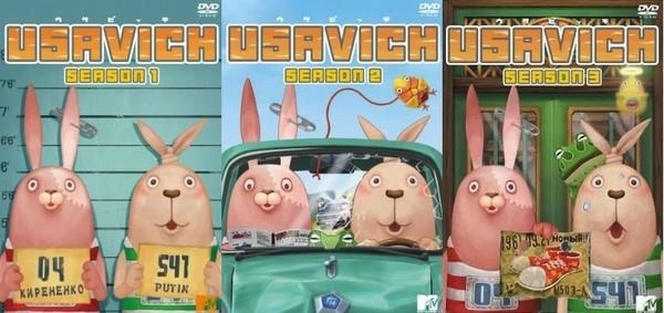 越狱兔(监狱兔)(婊子兔)(USAVICH Blu-ray no jikan)[1080P][全三季]